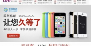 iphone 5s china