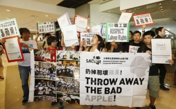iPhone 6 Verkaufsstart: Proteste vorm Apple Store Hong Kong